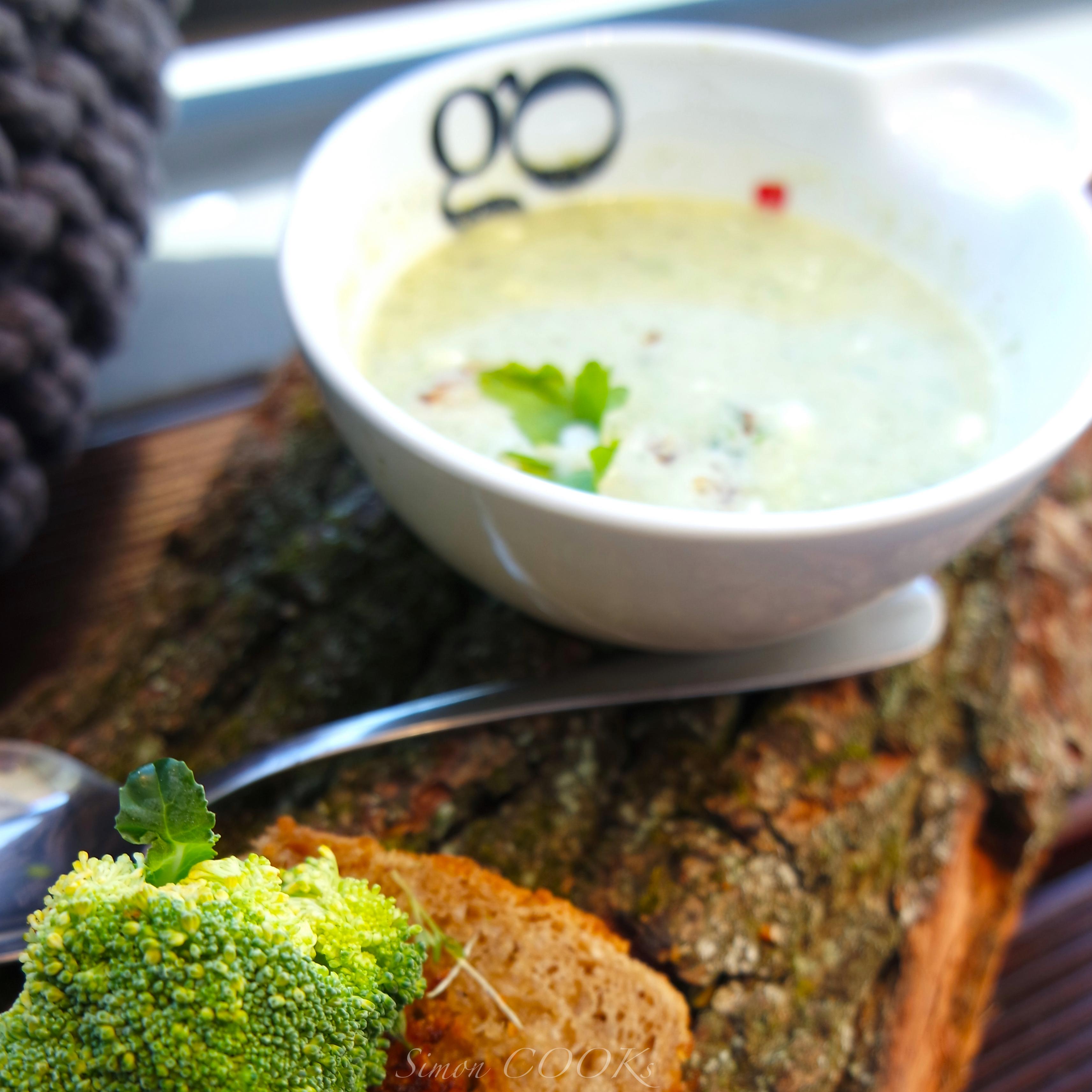 brokułowa krem zupa z brokuła
